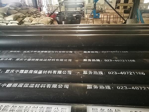 聚脲防腐保温钢管